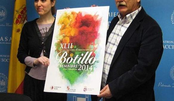 cartel anunciador del botillo